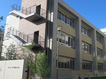 神戸市立神戸祇園小学校。の画像1