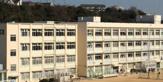 神戸市立西舞子小学校。