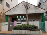 神戸市立保育園みなと保育所。