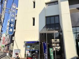 横浜信用金庫 六角橋支店の画像1