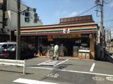セブン-イレブン 豊島南長崎6丁目店