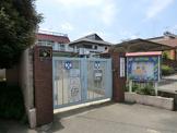 豊多摩幼稚園