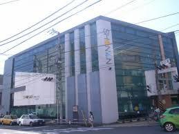 湘南信用金庫 大口支店の画像1