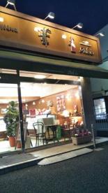 葦 茅ヶ崎海岸店の画像2