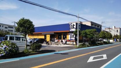 はま寿司 茅ヶ崎松ヶ丘店の画像1