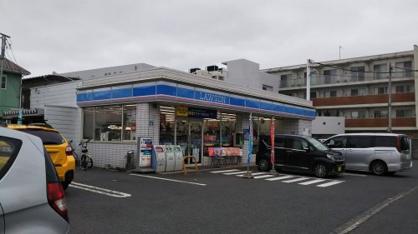 ローソン 茅ヶ崎東海岸南店の画像1
