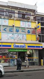 ミニストップ 茅ヶ崎駅前店の画像1