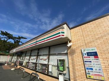 セブンイレブン 茅ヶ崎緑が浜店の画像1