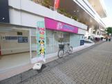 サーティワンアイスクリーム 二俣川西友店