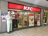ケンタッキーフライドチキン プララ杉田店