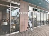 スターバックス コーヒーらびすた新杉田店