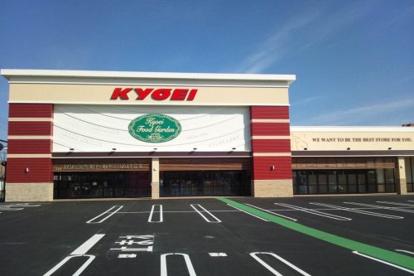 キョーエイ福島店の画像1