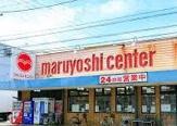マルヨシセンター 八万店