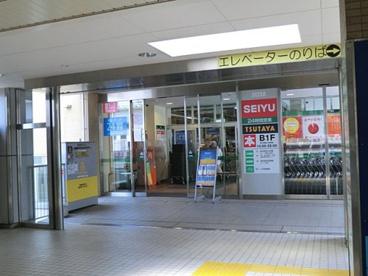 西友 保谷店の画像1