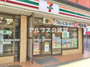 セブン‐イレブン 横浜上大岡西2丁目店の画像1