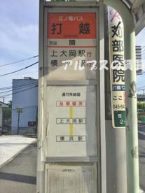 打越[横浜市](バス)の画像2