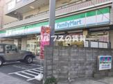 ファミリーマート港南中央通店