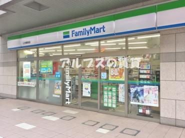 ファミリーマート 上大岡駅前店の画像1