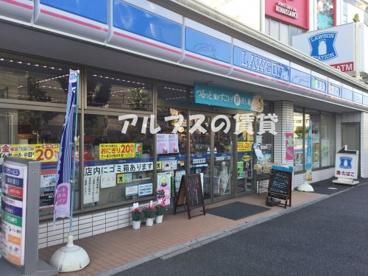 ローソン 横浜港南中央通店の画像1