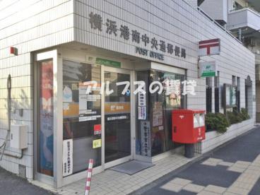 横浜港南中央通郵便局の画像1