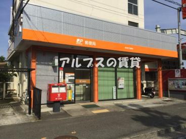 横浜笹下郵便局の画像1