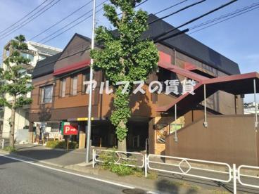 鎌倉パスタ 横浜港南中央店の画像1