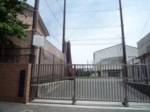 横浜市立 下野谷小学校