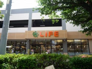 ライフ鶴見下野谷町店の画像1