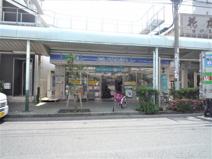 ローソン 鶴見本町通二丁目店