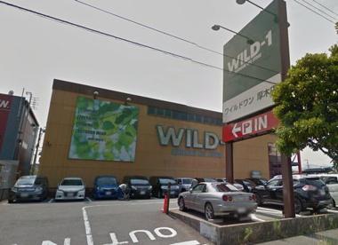 WILD-1 厚木店の画像1