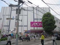 イオン西新井店