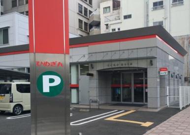 愛媛銀行 徳島支店の画像1