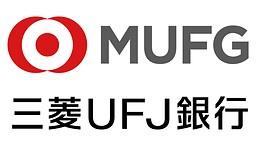 三菱UFJ銀行 徳島支店の画像1