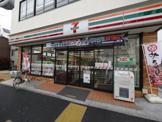 セブン‐イレブン 中野鷺宮店
