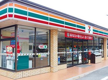 セブン-イレブン徳島安宅1丁目店の画像1