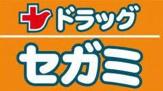 ドラッグセガミ西須賀店