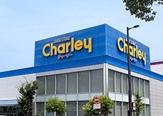 ドラッグストアチャーリー沖浜店