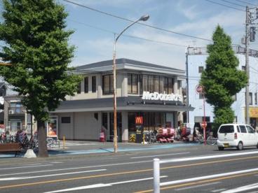 マクドナルド 川崎渡田店の画像1