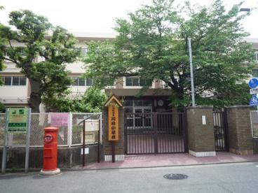 川崎市立川崎小学校の画像1
