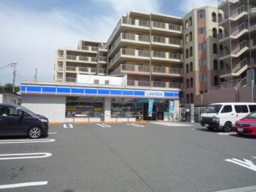 ローソン 川崎小田二丁目店の画像1