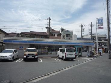 ローソン 川崎浅田三丁目店の画像1