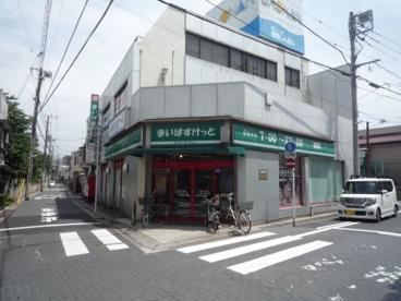 まいばすけっと 浅田2丁目店の画像1