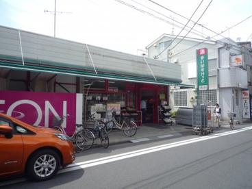 まいばすけっと 小田3丁目店の画像1