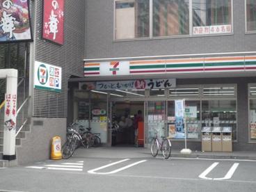 セブン‐イレブン 川崎八丁畷駅前店の画像1