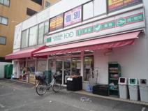 ローソンストア100 川崎京町店