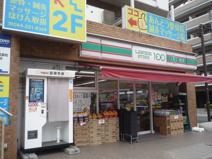 ローソンストア100 川崎日進町店