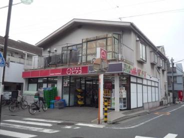 miniピアゴ小田5丁目店の画像1