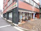 セブン-イレブン 名古屋名駅2丁目東店