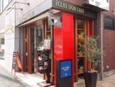 エクラドールカフェ