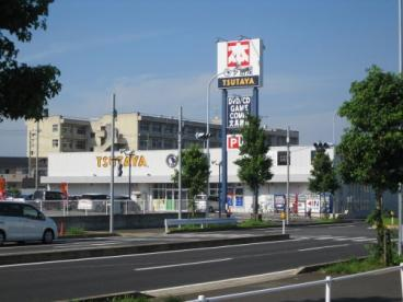TSUTAYA土気店の画像1